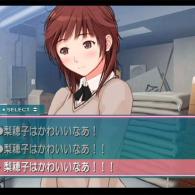 アマガミSS+plusの3話をみてるだけの放送。桜井梨穂子編スタート!梨穂子はかわいいなあ!