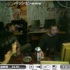 アマガミSS+plusの4話をみてるだけの放送。お泊りだとぅ!?梨穂子はかわいいなあ!!