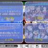 THE IDOLM@STER組曲打ち上げスペシャル!アイマス最高!210万コメ&98.7%
